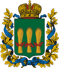 Coat of Arms of Penza gubernia Russian empire